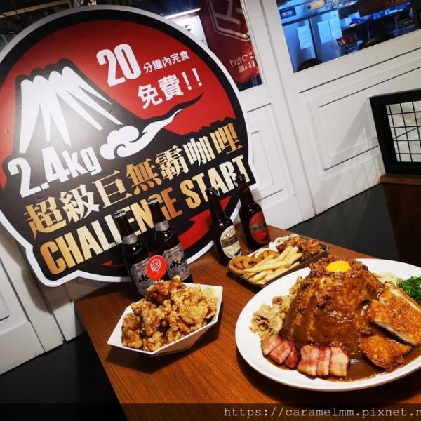 台北市 美食 餐廳 異國料理 日式料理 三上咖哩