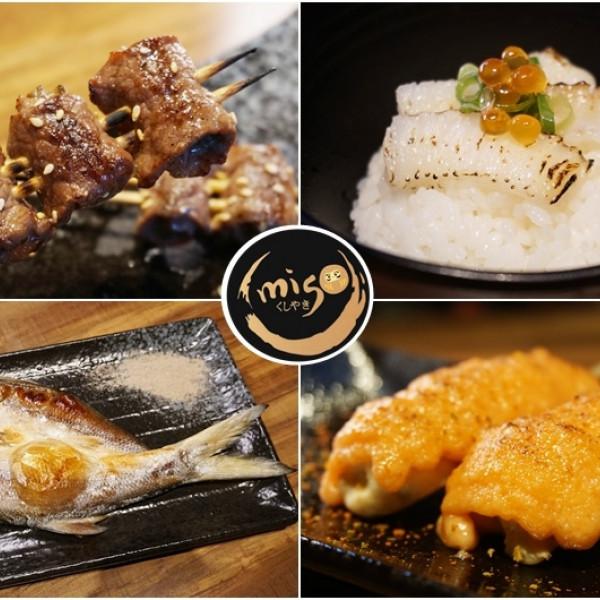 新北市 餐飲 日式料理 居酒屋 miso izakaya日式居酒屋
