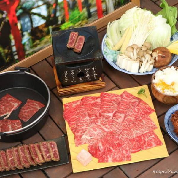 台中市 美食 餐廳 異國料理 日式料理 嵐山熟成牛かつ專売(台中大里旗艦店)