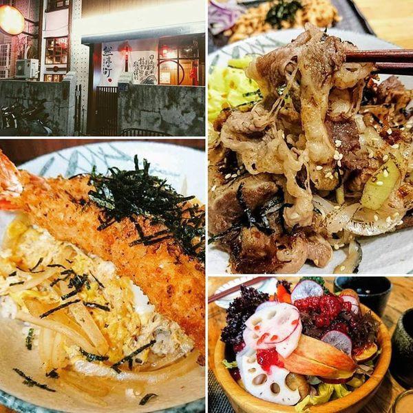 高雄市 餐飲 日式料理 然亭町日式丼飯2018新址