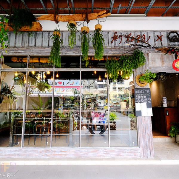 台中市 美食 餐廳 咖啡、茶 咖啡館 立系列-捌點玖/早午餐/8.9brunch/8.9早午餐