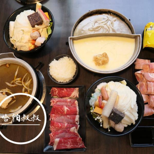 台北市 美食 餐廳 火鍋 火烤兩吃 哈帕叔叔