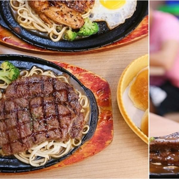 台南市 餐飲 牛排館 竹之青-牛排部屋(本店)