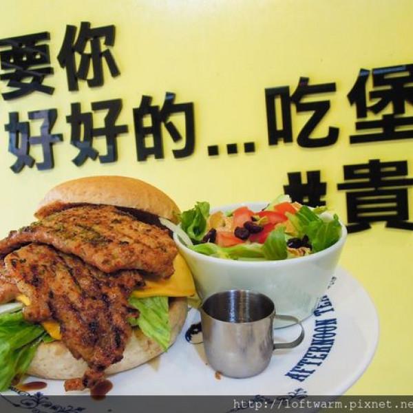桃園市 美食 餐廳 異國料理 美式料理 貴堡遞 中壢店