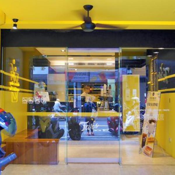 屏東縣 美食 餐廳 飲料、甜品 飲料專賣店 塔斯咖茶