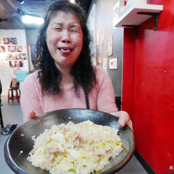 桃園市 餐飲 台式料理 豐穀食堂