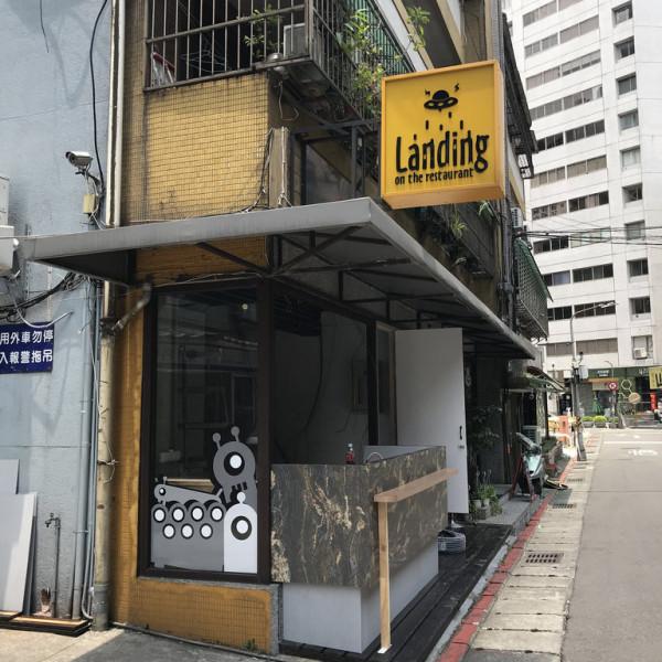 台北市 美食 餐廳 異國料理 Landing 星球概念店