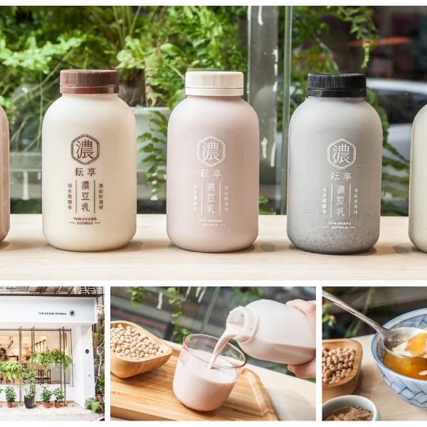 台北市 美食 餐廳 飲料、甜品 飲料、甜品其他 耘享濃豆乳