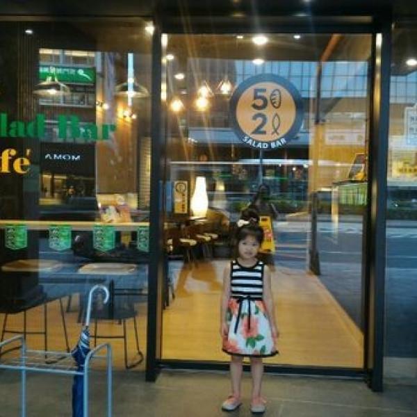 台北市 美食 餐廳 異國料理 美式料理 cafe 52