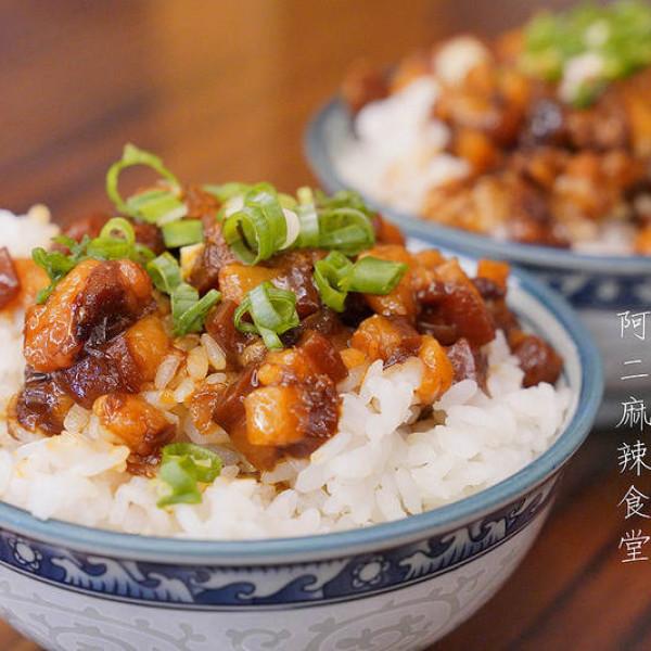 台北市 美食 餐廳 火鍋 麻辣鍋 阿二麻辣食堂(景美堂)