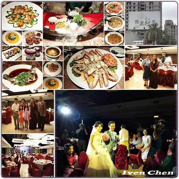 台中市 美食 餐廳 中式料理 中式料理其他 雅園新潮旗鑑店