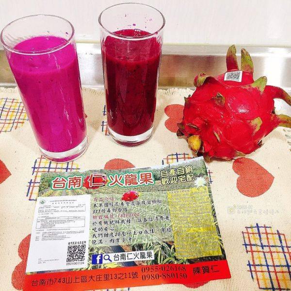 台南市 餐飲 飲料‧甜點 甜點 台南仁波霸火龍果