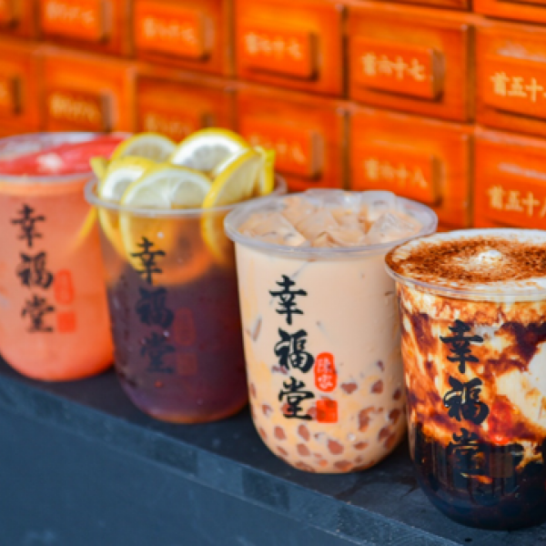 台中市 美食 餐廳 飲料、甜品 飲料專賣店 幸福堂逢甲旗艦店