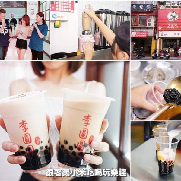 新竹市 美食 餐廳 飲料、甜品 飲料專賣店 李圓圓Bubble Lee