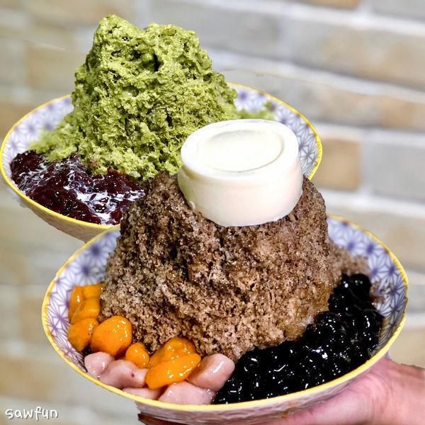 台北市 餐飲 飲料‧甜點 冰店 幸福七角棧