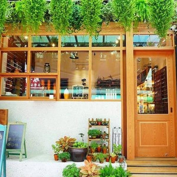 高雄市 餐飲 飲料‧甜點 冰店 三鳳冰淇淋/現榨油