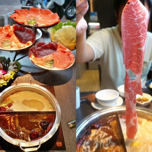 高雄市 美食 餐廳 火鍋 涮涮鍋 舞古賀鍋物專門店