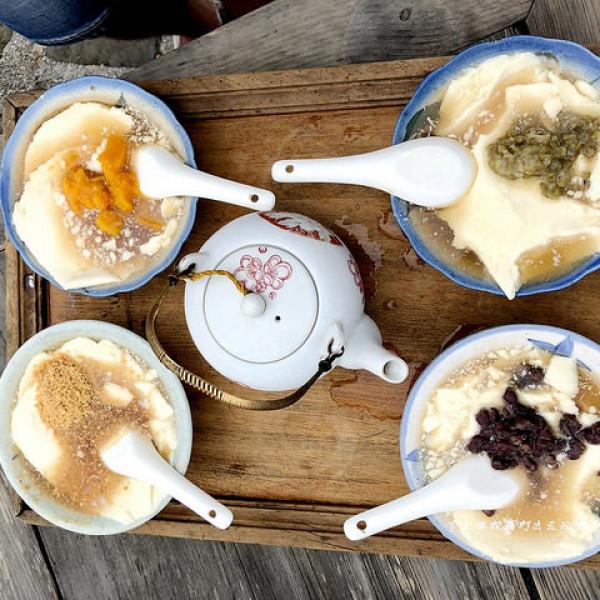 澎湖縣 美食 餐廳 飲料、甜品 剉冰、豆花 二馬豆花