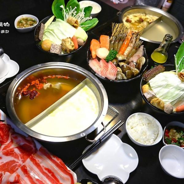 台北市 美食 餐廳 火鍋 涮涮鍋 大橋頭第一鍋物