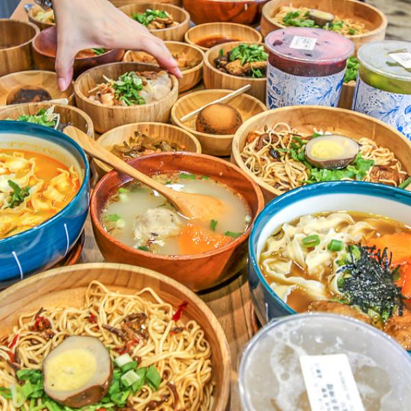 台中市 美食 餐廳 中式料理 花山家宣飲麵舖