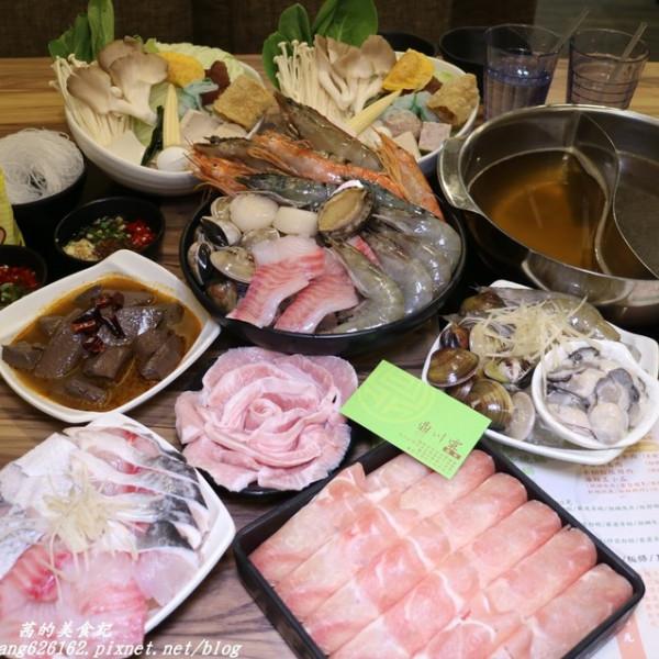 新北市 美食 餐廳 火鍋 涮涮鍋 鼎川霖鍋物-青雲店