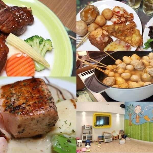 台南市 美食 餐廳 異國料理 異國料理其他 好田洋食餐廳