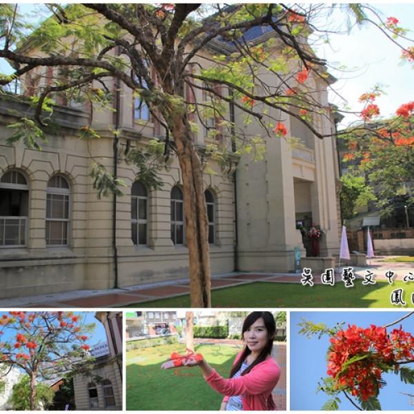 台南市 休閒旅遊 景點 藝文中心 吳園藝文中心