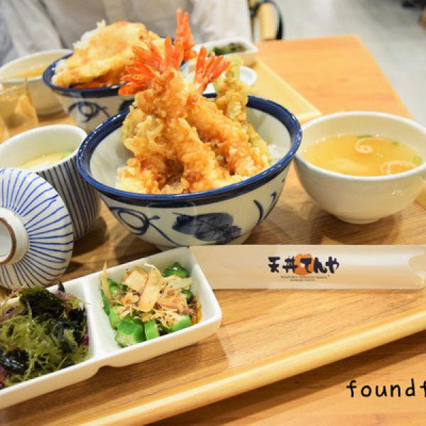 台北市 美食 餐廳 異國料理 天丼てんや(HOYII北車店)