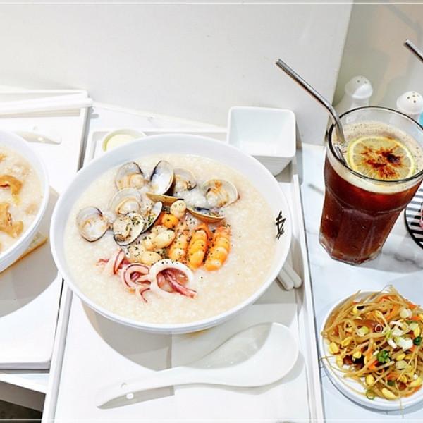 台北市 美食 餐廳 中式料理 HUHA 創意粥品