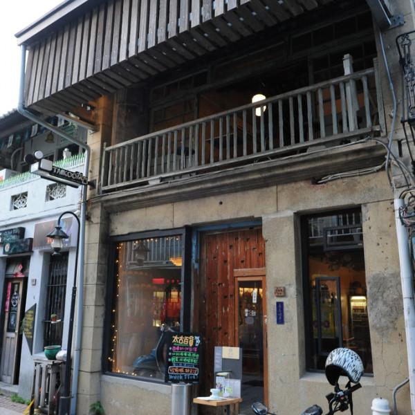 台南市 餐飲 多國料理 多國料理 太古百貨