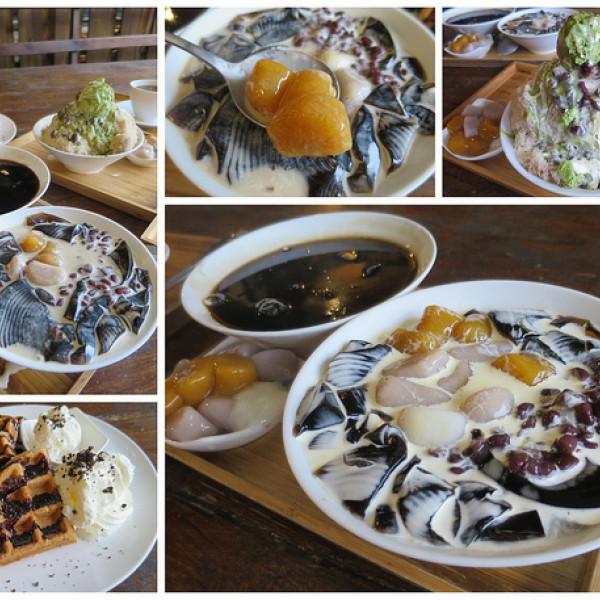 苗栗縣 美食 餐廳 飲料、甜品 甜品甜湯 星仙草