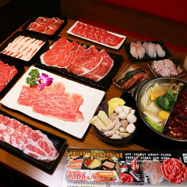 台北市 美食 餐廳 火鍋 涮涮鍋 馬太郎鍋物