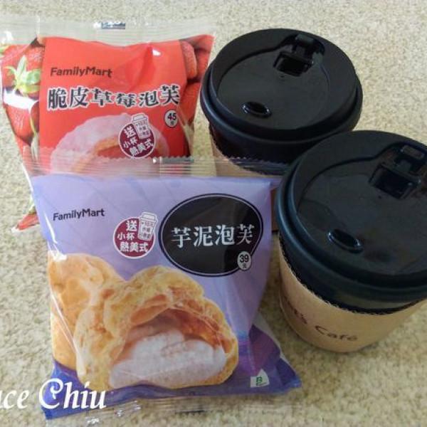 台北市 餐飲 便利商店‧超市 全家便利商店(寶興店)