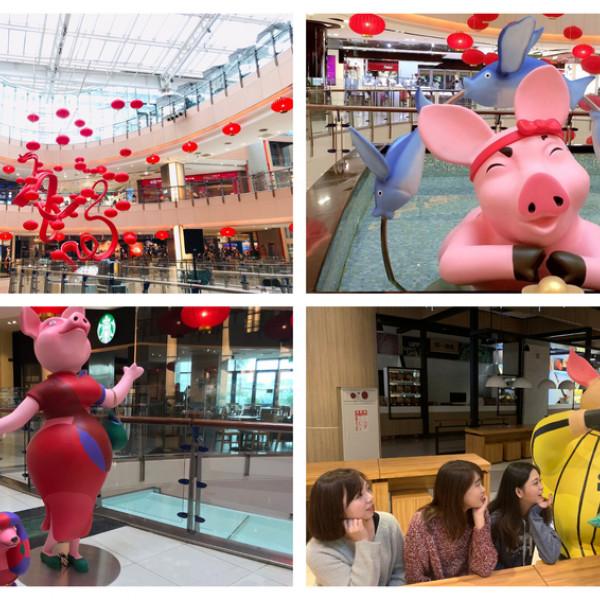 桃園市 休閒旅遊 購物娛樂 購物中心、百貨商城 中壢大江購物中心