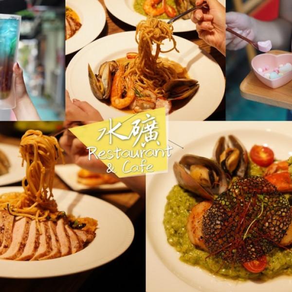 台北市 美食 餐廳 異國料理 義式料理 水礦 Restaurant & Cafe