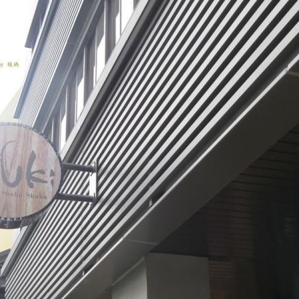 嘉義市 餐飲 鍋物 其他 MUKI Shabu Shabu 木吉涮涮鍋
