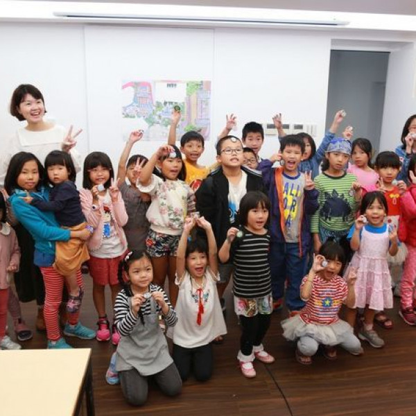 台北市 休閒旅遊 景點 美術館 兒童數位藝術基地(國立台灣藝術教育館 )