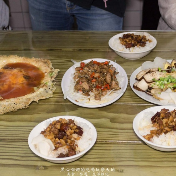 台東縣 餐飲 台式料理 卡滋爾鬼頭刀特色美食