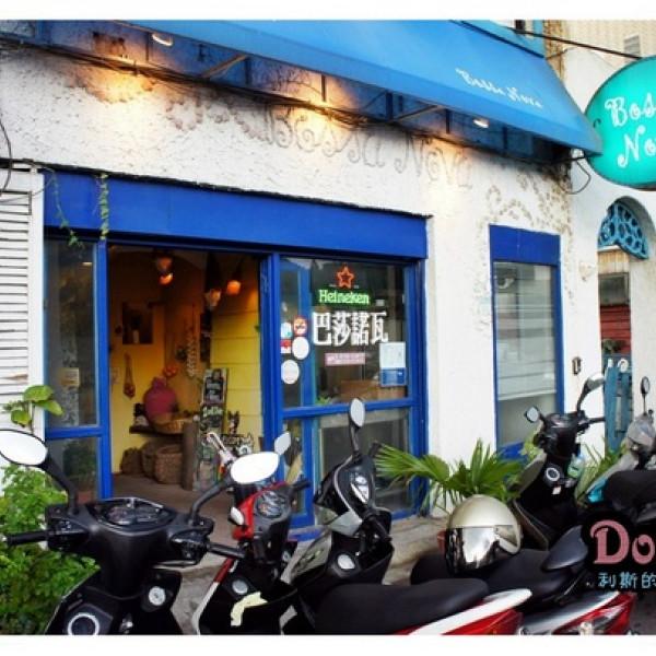 新北市 美食 餐廳 異國料理 西班牙料理 巴莎諾瓦餐飲會館