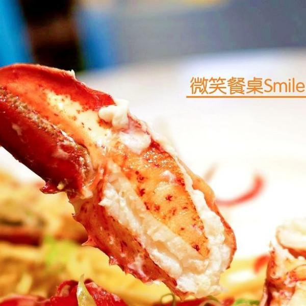 台北市 美食 餐廳 異國料理 義式料理 SMILE TABLE 微笑餐桌