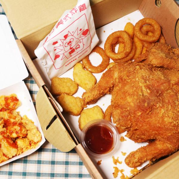 台南市 美食 餐廳 速食 漢堡、炸雞速食店 爆Q美式炸雞-安和店