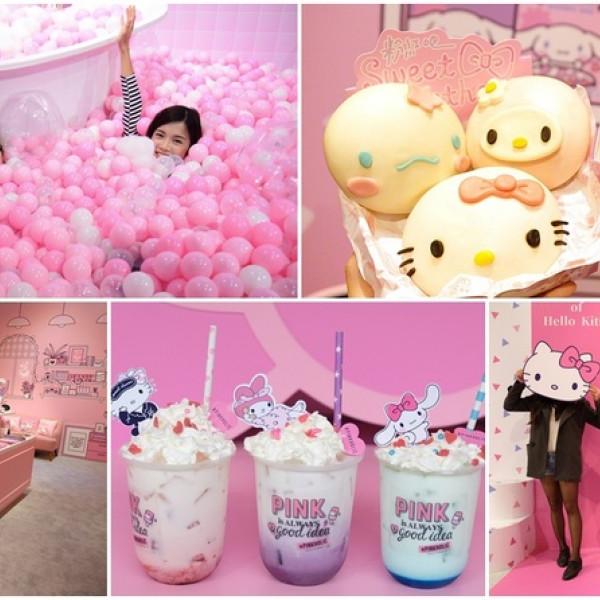 台北市 休閒旅遊 景點 景點其他 三麗鷗粉紅閨蜜期間限定店Pinkholic Pop-Up Store