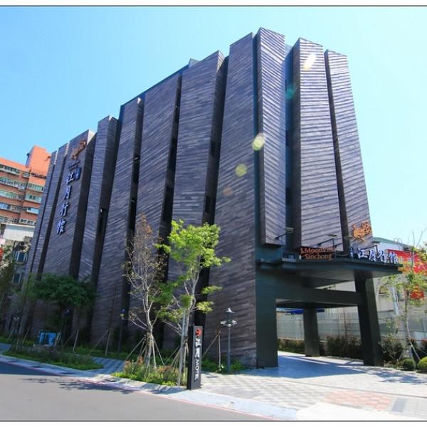 新北市 住宿 汽車旅館 三重江月行館 (旅館314號) JMoonvilla
