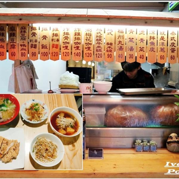 台北市 美食 餐廳 中式料理 小吃 桌嚼餐廳吳興店