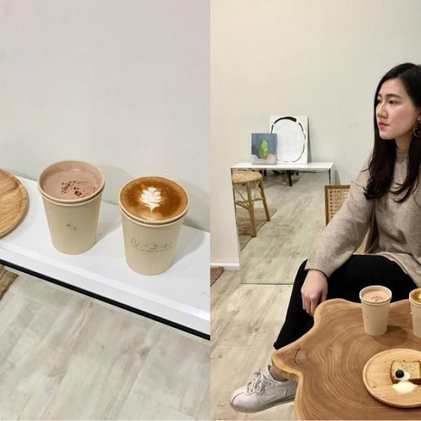 台北市 餐飲 咖啡館 Nu Studio