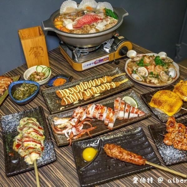 桃園市 餐飲 日式料理 居酒屋 久聚居酒屋