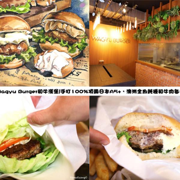台北市 餐飲 速食 速食餐廳 Wagyu Burger