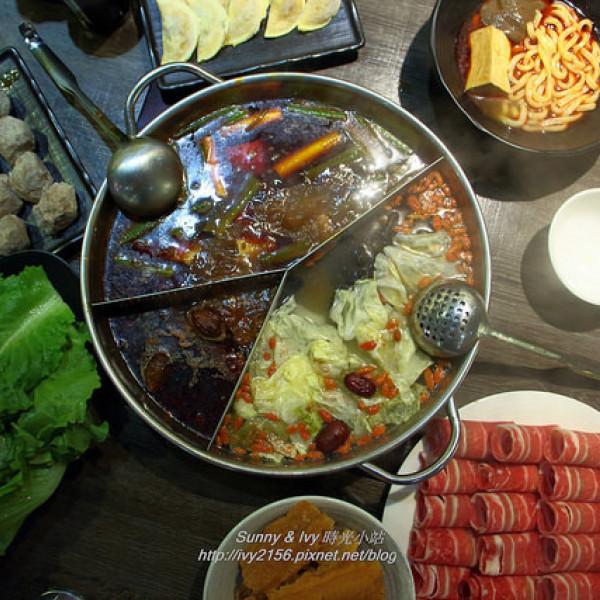 台北市 餐飲 鍋物 火鍋 寧記麻辣火鍋
