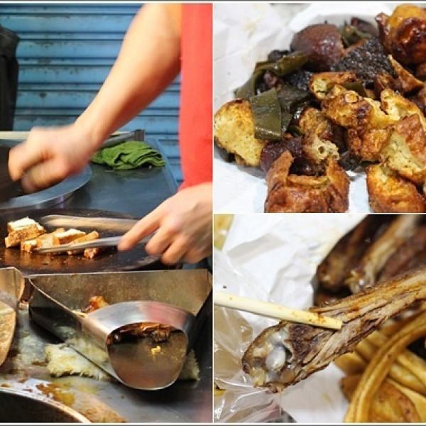 新北市 餐飲 台式料理 ㄚ金東山鴨頭