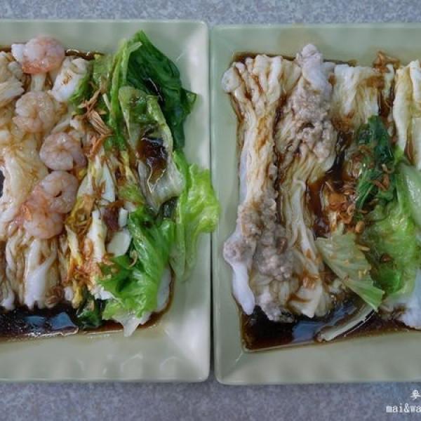 桃園市 餐飲 麵食點心 咕嚕腸粉店